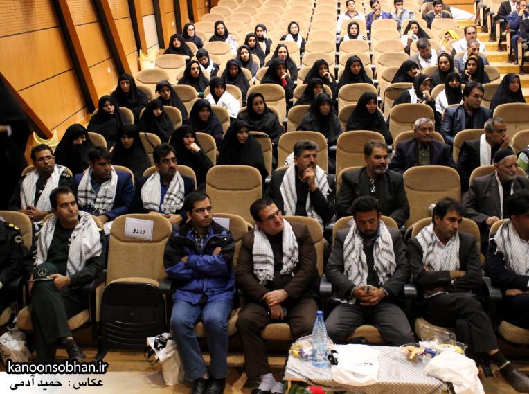 تصاویر یادواره شهدای بسیج جامعه پزشکی کوهدشت  (6)
