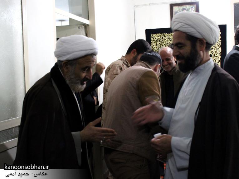 مراسم عزاداری امام حسین (علیه السلام) در دفتر امام جمعه کوهدشت (32)