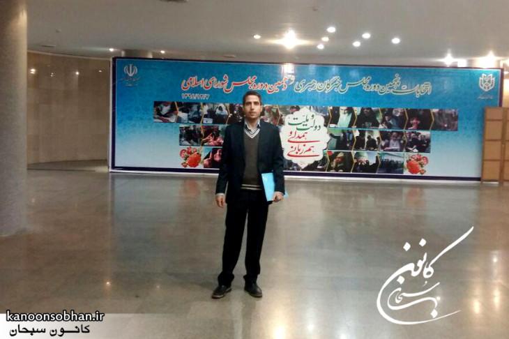 «کاظم آریافر»کاندیدای مجلس دهم در تهران شد+عکس و بیوگرافی (1)