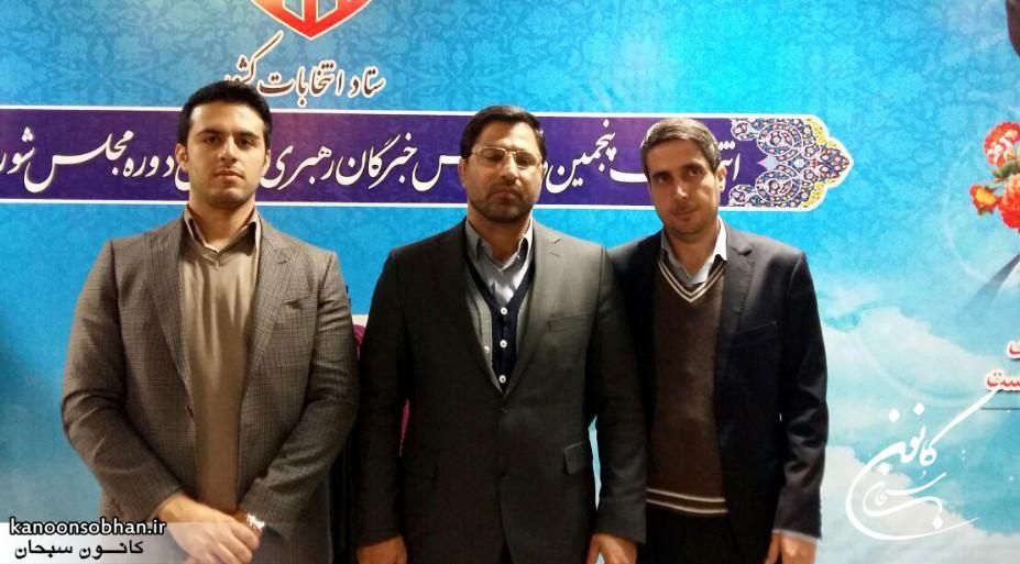 «کاظم آریافر»کاندیدای مجلس دهم در تهران شد+عکس و بیوگرافی (2)