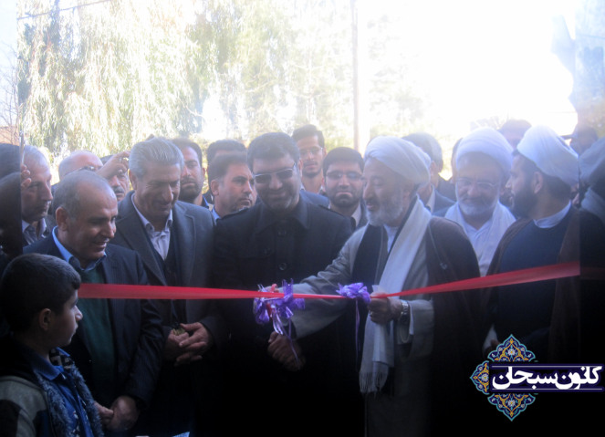 افتتاح هتل امام زاده محمد کوهدشت