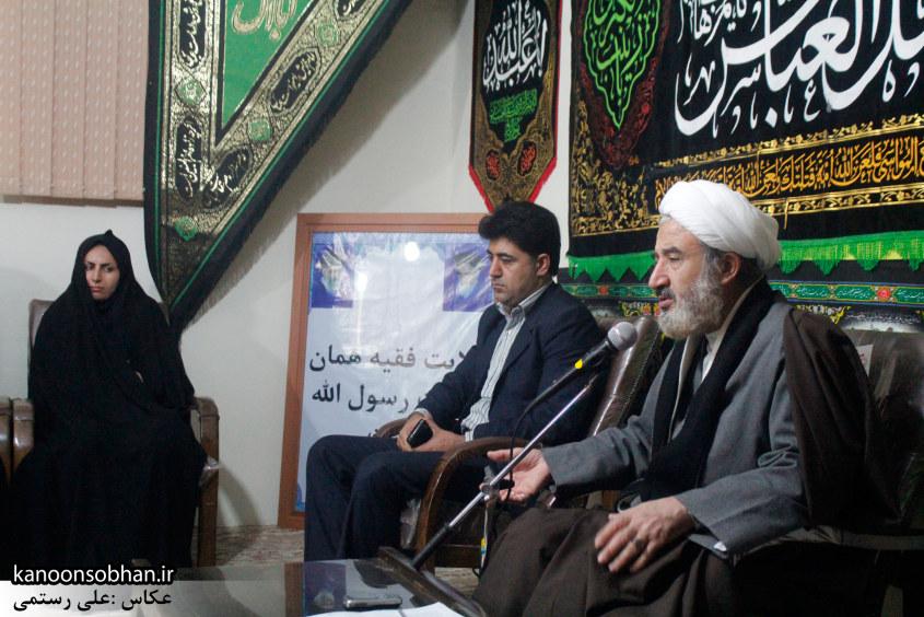 تصاویر«دیدار دانشجویان پیام نور با امام جمعه کوهدشت به مناسبت روز دانشجو» (11)