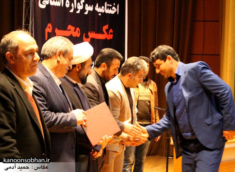 تصاویر افتتاح نمایشگاه عکس«محرم از نگاه دوربین عکاسان لرستان»در کوهدشت (3).