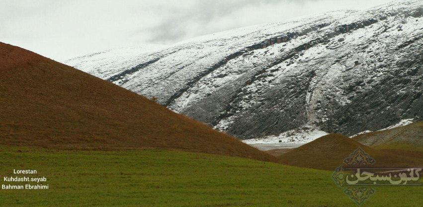 تصاویر برف پاییزی کوهدشت لرستان آذر 94 (1)