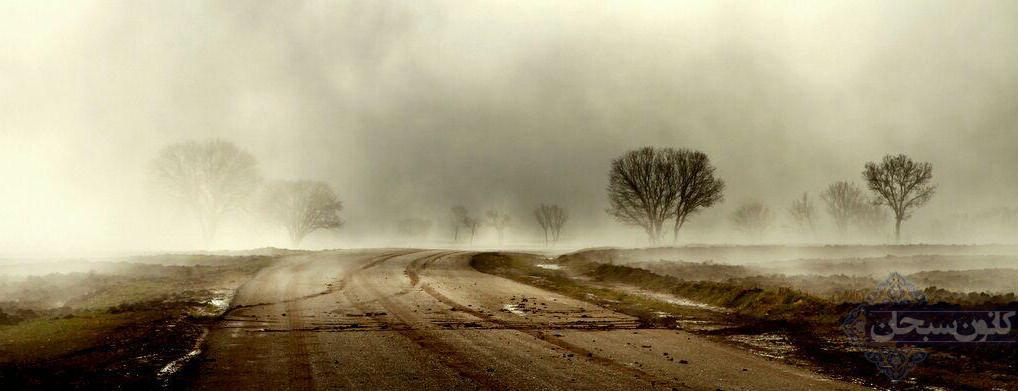 تصاویر برف پاییزی کوهدشت لرستان آذر 94 (5)