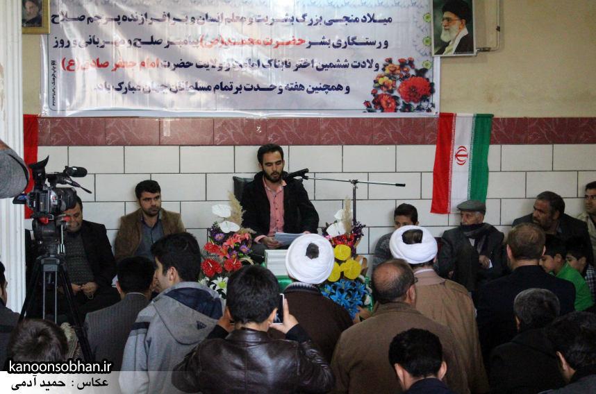 تصاویر جشن ویژه هفته وحدت در حسینیه شهید هادیان کوهدشت (1) - Copy