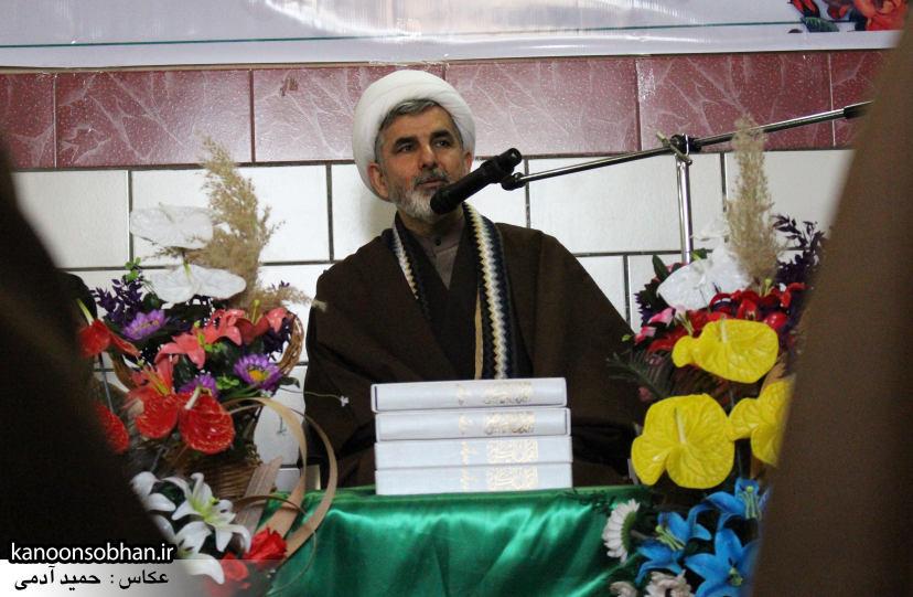تصاویر جشن ویژه هفته وحدت در حسینیه شهید هادیان کوهدشت (15)