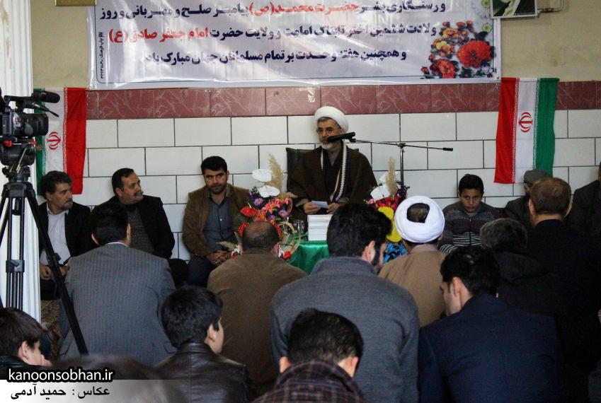 تصاویر جشن ویژه هفته وحدت در حسینیه شهید هادیان کوهدشت (20)