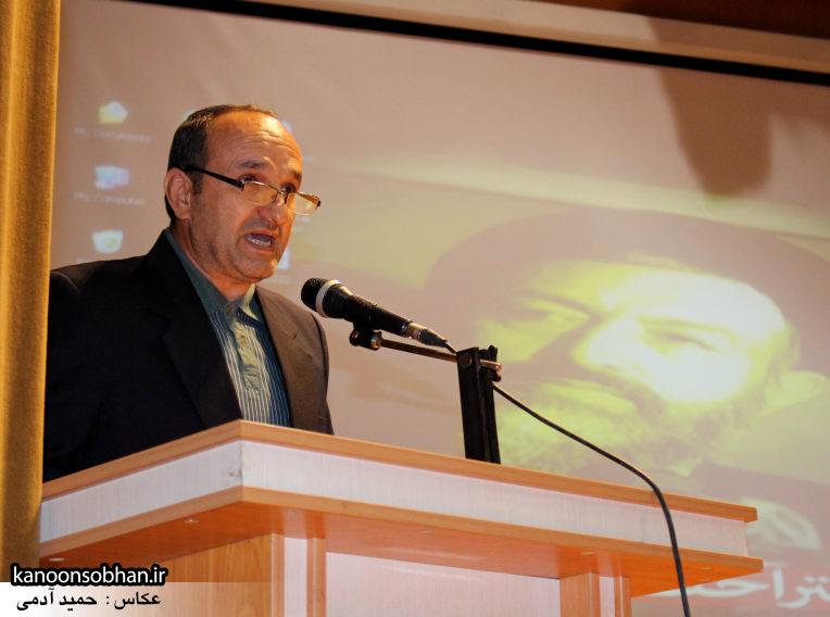 تصاویر رونمایی از قرآن خطی ،به خط استاد یاسر زال پور در کوهدشت (16)
