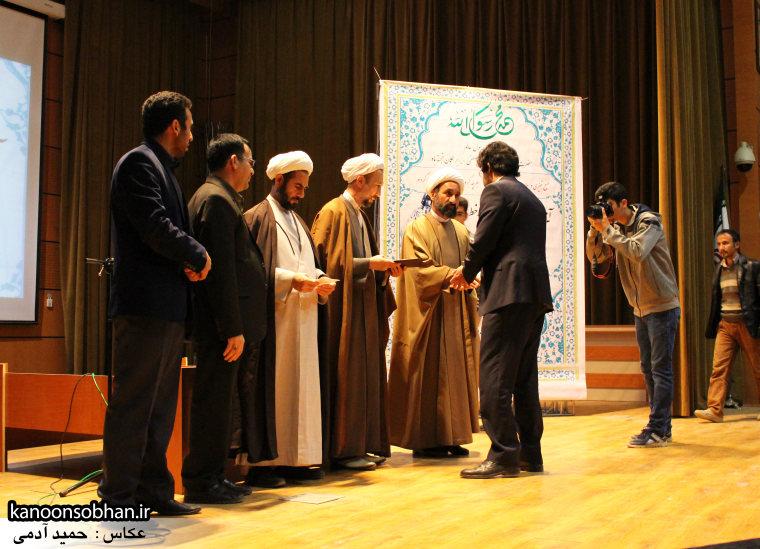 تصاویر رونمایی از قرآن خطی ،به خط استاد یاسر زال پور در کوهدشت (40)