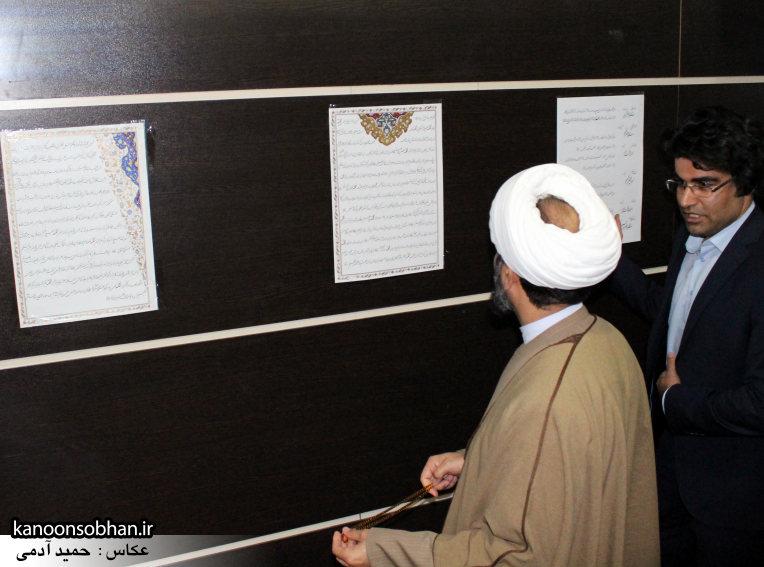 تصاویر رونمایی از قرآن خطی ،به خط استاد یاسر زال پور در کوهدشت (48)
