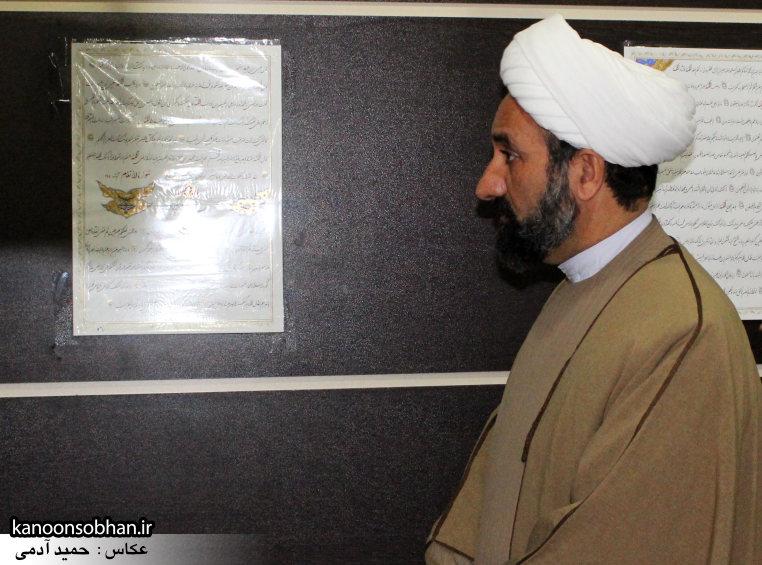 تصاویر رونمایی از قرآن خطی ،به خط استاد یاسر زال پور در کوهدشت (52)