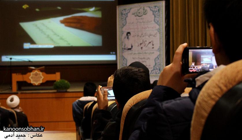 تصاویر رونمایی از قرآن خطی ،به خط استاد یاسر زال پور در کوهدشت (9)