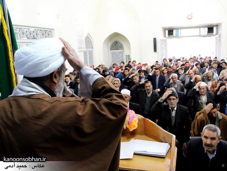 تصاویر نمازجمعه 4 دی ماه 94 کوهدشت (9)