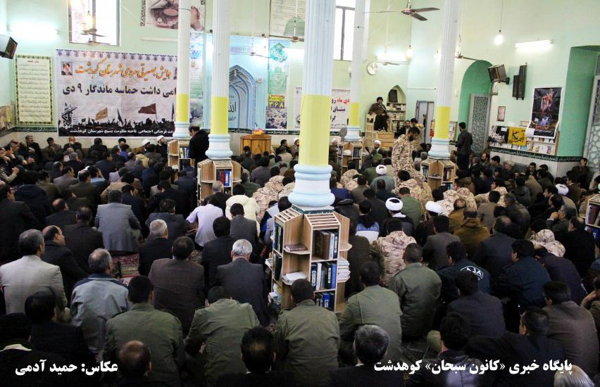 تصاویر همایش بزرگداشت حماسه ۹دی کوهدشت