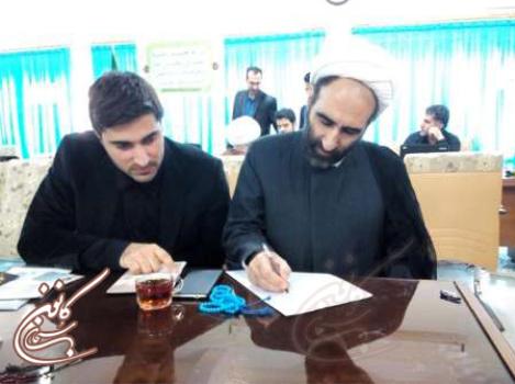 تصویر ثبت نام آیت الله احمد مبلغی در مجلس خبرگان