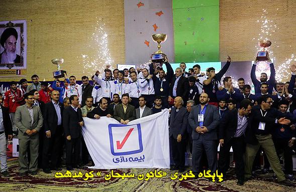 تیم بیمه رازی همراه روح الله دل انگیز قهرمان باشگاه های جهان شد
