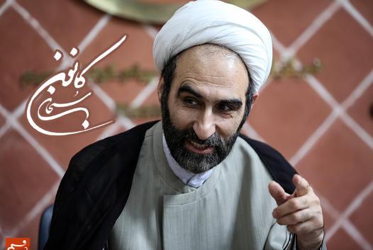 ثبت نام آیت الله احمد مبلغی در مجلس خبرگان لرستان