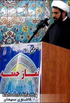 حجت الاسلام فاطمی نیا (2)