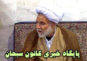 حجت الاسلام و المسليمن حاج شيخ شمس الدين خسروي