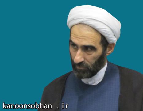زندگی نامه دکتر احمد مبلغی