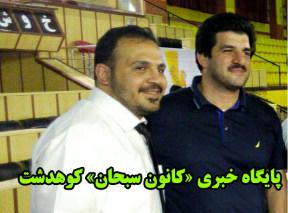 سعید گلی
