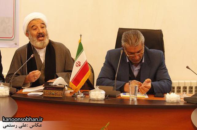 شورای اداری شهرستان کوهدشت (1)