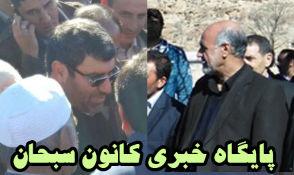 پیام تسلیت الهیار ملکشاهی در پی درگذشت مادر اسماعیل دوستی