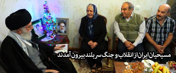 http://farsi.khamenei.ir/ndata/home/1394/139410061559918df.jpg