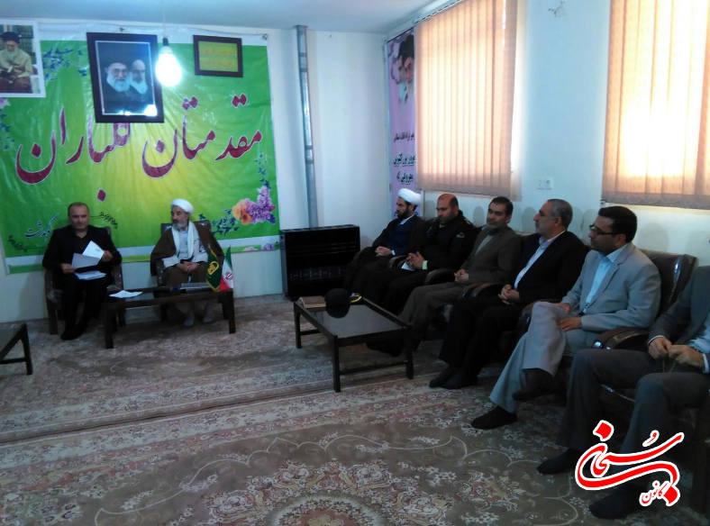 اولین جلسه ستاد دهه مبارک فجر کوهدشت برگزار شد (2)