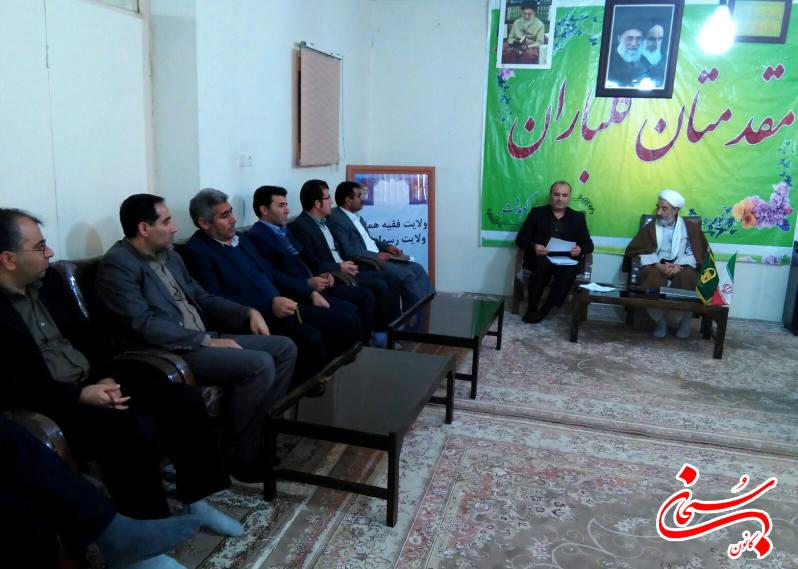 اولین جلسه ستاد دهه مبارک فجر کوهدشت برگزار شد (3)