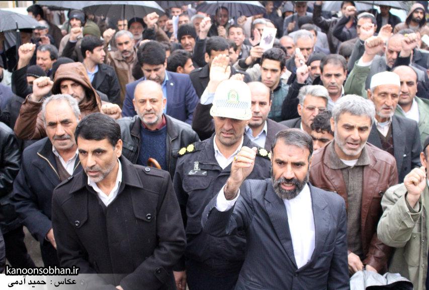 تصاویر« راهپیمایی نمازگزاران کوهدشت در محکومیت جنایات آلسعود » (1)