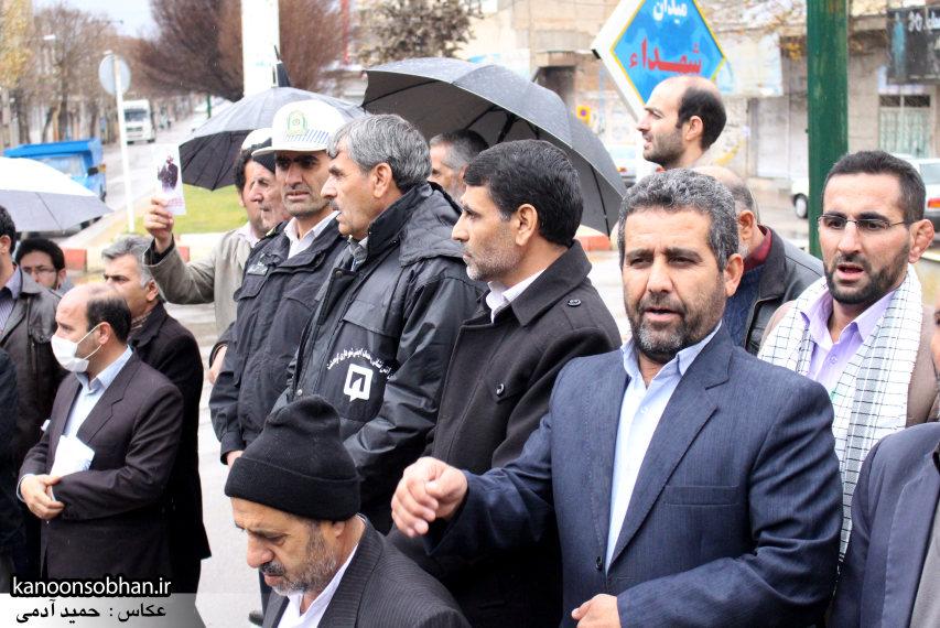 تصاویر« راهپیمایی نمازگزاران کوهدشت در محکومیت جنایات آلسعود » (5)