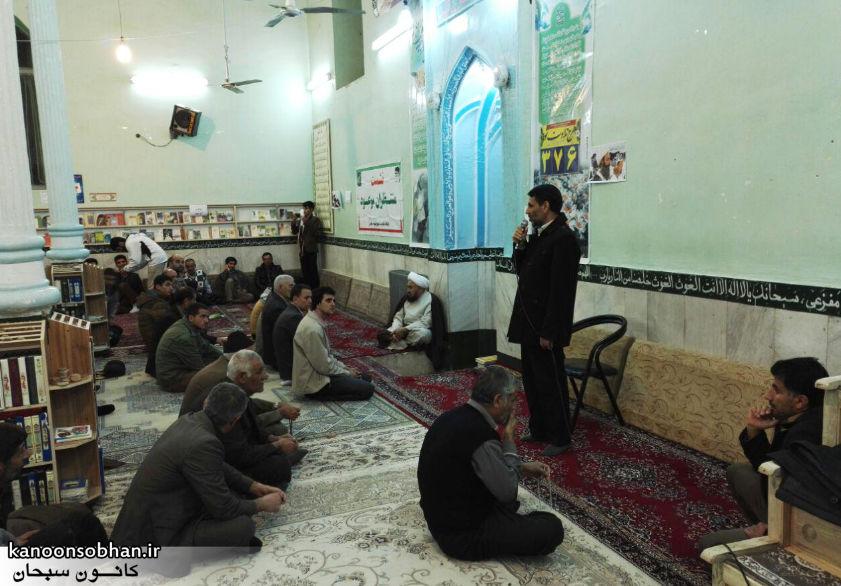تصاویر بزرگداشت شهید شیخ نمر در کوهدشت (3)