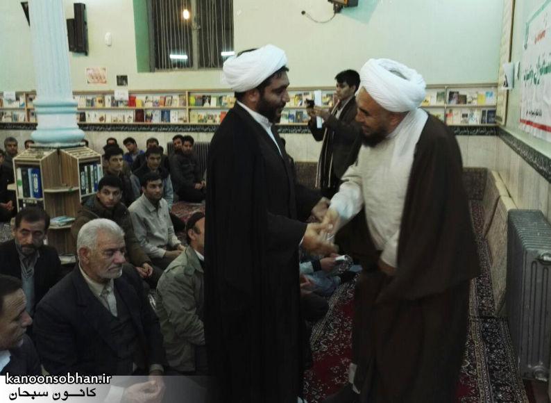 تصاویر بزرگداشت شهید شیخ نمر در کوهدشت (4)