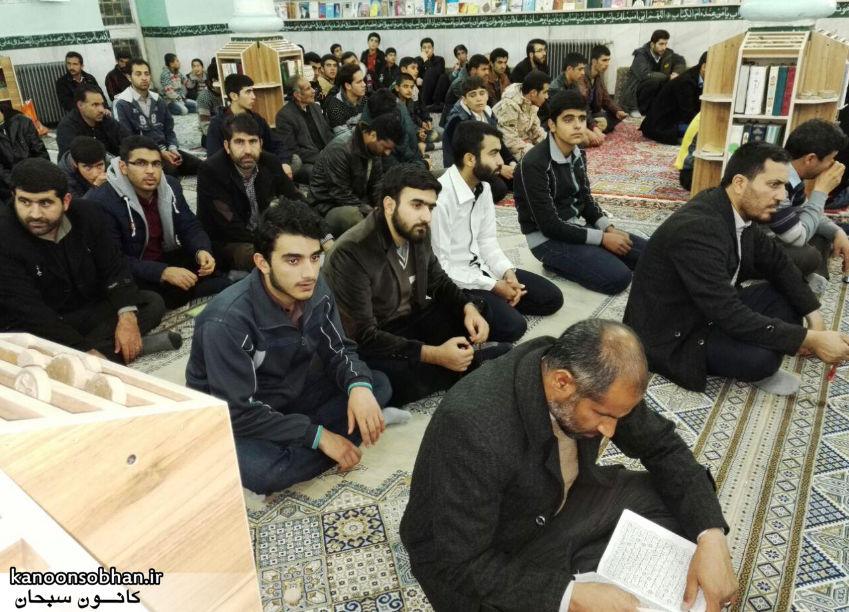تصاویر بزرگداشت شهید شیخ نمر در کوهدشت (6)