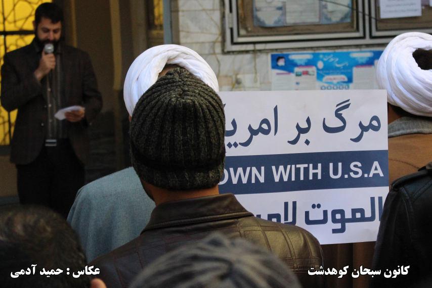تصاویر تجمع اعتراضی حوزه علمیه کوهدشت به شهادت شیخ نمر (1)