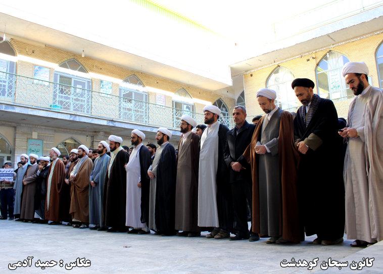 تصاویر تجمع اعتراضی حوزه علمیه کوهدشت به شهادت شیخ نمر (2)