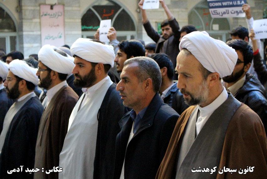 تصاویر تجمع اعتراضی حوزه علمیه کوهدشت به شهادت شیخ نمر (4)