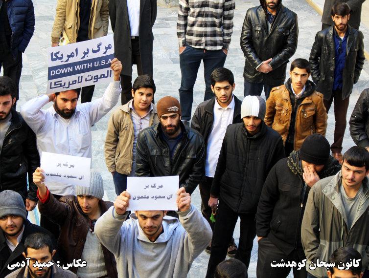 تصاویر تجمع اعتراضی حوزه علمیه کوهدشت به شهادت شیخ نمر (5)
