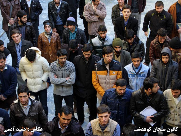 تصاویر تجمع اعتراضی حوزه علمیه کوهدشت به شهادت شیخ نمر (6)