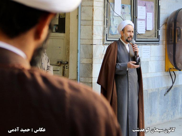 تصاویر تجمع اعتراضی حوزه علمیه کوهدشت به شهادت شیخ نمر (8)