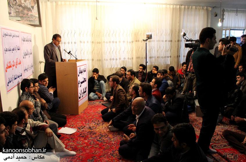 تصاویر جلسه الهیار ملکشاهی با اساتید و دانشجویان دانشگاه آزاد کوهدشت (23)