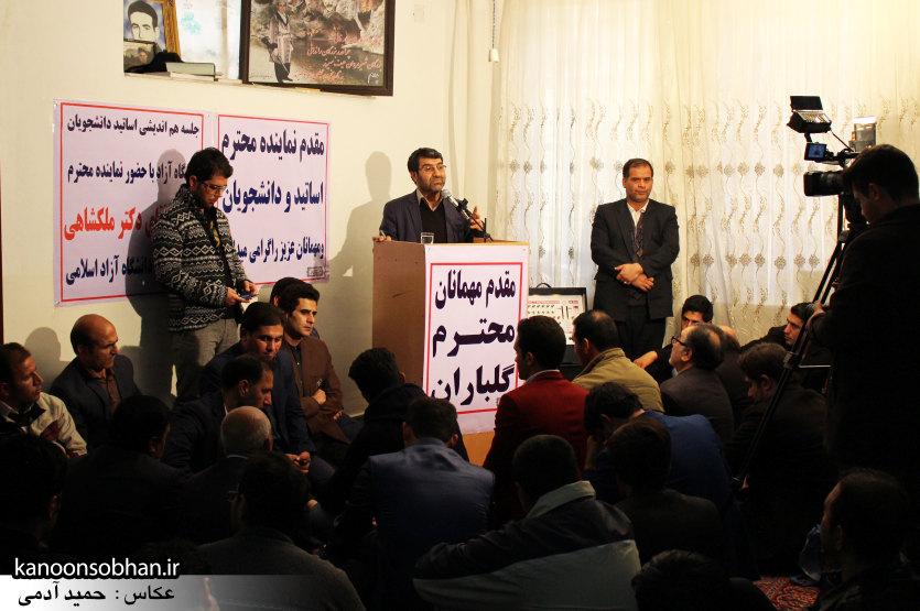تصاویر جلسه الهیار ملکشاهی با اساتید و دانشجویان دانشگاه آزاد کوهدشت (28)