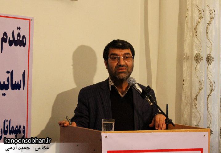 تصاویر جلسه الهیار ملکشاهی با اساتید و دانشجویان دانشگاه آزاد کوهدشت (29)