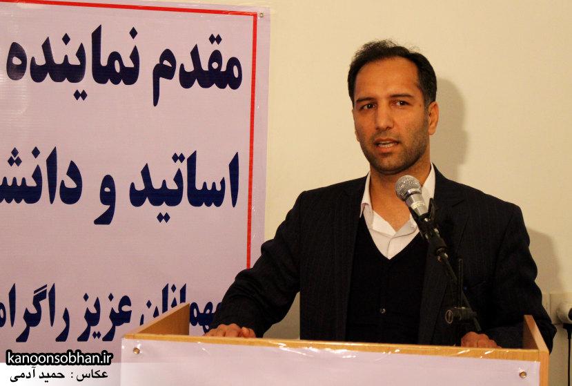 تصاویر جلسه الهیار ملکشاهی با اساتید و دانشجویان دانشگاه آزاد کوهدشت (3)