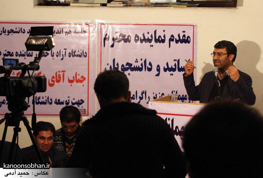 تصاویر جلسه الهیار ملکشاهی با اساتید و دانشجویان دانشگاه آزاد کوهدشت (30)