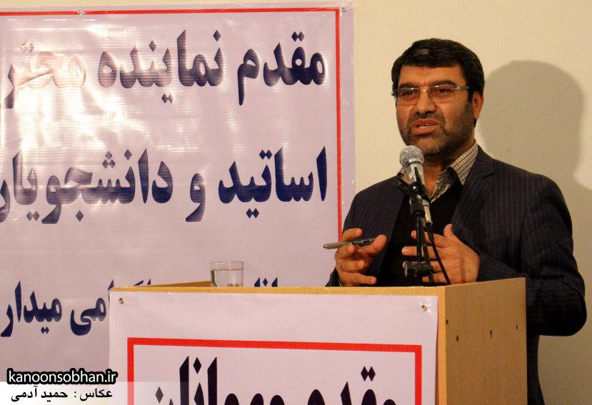 تصاویر جلسه الهیار ملکشاهی با اساتید و دانشجویان دانشگاه آزاد کوهدشت (32)
