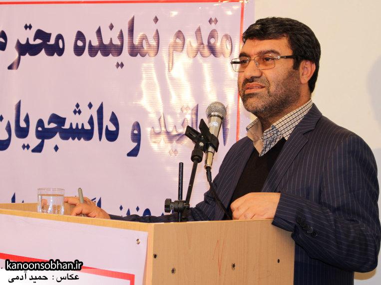 تصاویر جلسه الهیار ملکشاهی با اساتید و دانشجویان دانشگاه آزاد کوهدشت (33)