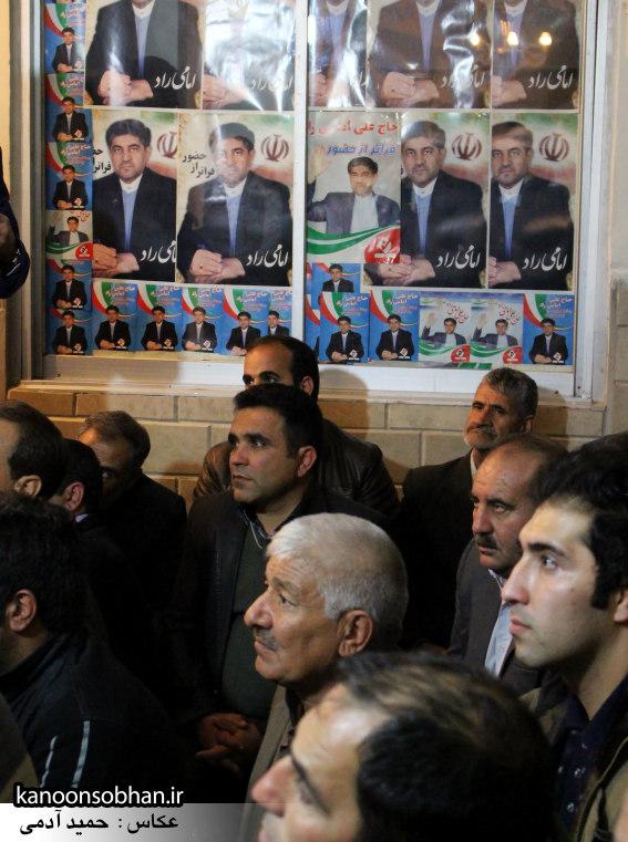 تصاویر حضور علی امامی راد در جمع حامیان (14)